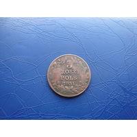 3 гроша 1831  русско-польские        (2043)