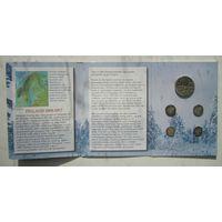 Финляндия. Набор 5 монет. (FX-UNC), серебро   .S-18