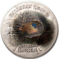 """Острова Кука 25 долларов 2019г. """"Горная вершина Халласан"""". Монета в капсуле; подарочной рамке - сертификате. СЕРЕБРО 155,50гр.(5 oz)."""