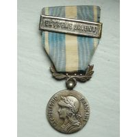 Медаль Французская Колониальная серебро!