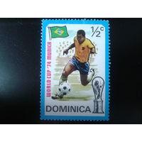 Доминика колония Англии 1974 футбол