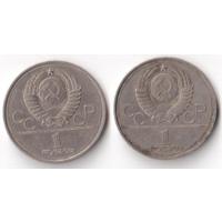 Монеты 1 рубль Игры 22 XXII Олимпиады - Москва - 1978 Кремль СССР