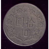 10 Юань Тайвань