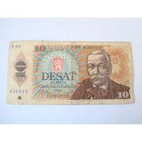 Банкнота 10 крон, Чехославакия, 1986 г.