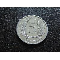 5 центов 2004 г.  Восточные Карибы.