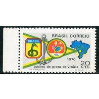 Бразилия. 25 годовщина военных действий.