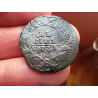 Деньга 1731 год