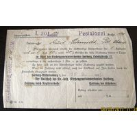 Документ Германия 1933г.(5)