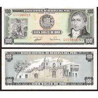 ПЕРУ  100  СОЛЕЙ  1969  год  XF
