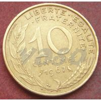 6461:  10 сантимов 1967 Франция