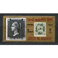 Филвыставка. Марка на марке. 1966. Эмираты. Ум Эль Кувайн. Чистая