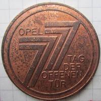Opel. Медали, Жетоны, Подвесы. По вашей цене  .8-91