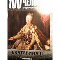 DE AGOSTINI 100 человек которые изменили ход истории 97 ЕКАТЕРИНА II