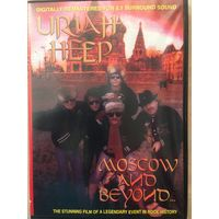 DVD URIAH HEEP moscow and beyond