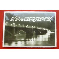 Красноярск. Комплект из 10 открыток. 1960 года. 34.