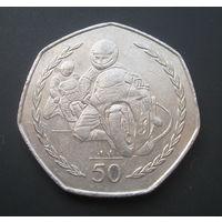 Остров Мэн 50 пенсов. 1997г.