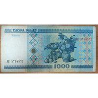 1000 рублей 2000 года, серия АВ