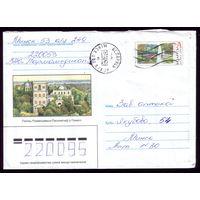 2004 год Гомель Дворец Румянцевых