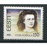 Эстония 1993 Персоналии Женщины Литература Писатели Лидия Койдула. Полная серия**