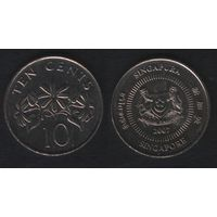 Сингапур km100 10 центов 2007 год (b06)