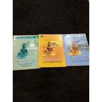 3 книги. Око возрождения. Древняя практика тибетских лам. Секреты омоложения. Око возрождения для новой эпохи. Эффективные упражнения для укрепления физического и психического здоровья.