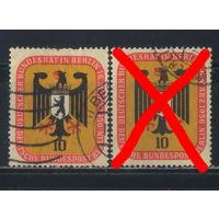Германия Зап.Берлин 1956 Федеральное собрание Берлина Герб #136