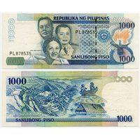 Филиппины. 1000 писо (образца 2011 года, P197d, XF)
