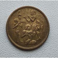 Египет 10 миллим, 1975 Продовольственная программа - ФАО 2-6-36