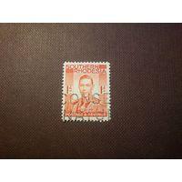 Южная Родезия 1937 г.Георг -VI.