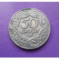 50 грошей 1923 Польша #04