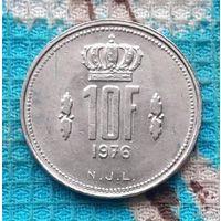 Люксембург 10 франков 1976 года, AU. Корона.