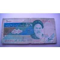 Банкнота Иран 10 000 риалов . другой вид.  распродажа
