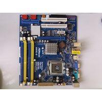 Материнская плата Intel Socket 775 Asrock G41C-S (907950)