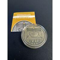"Серебряная монета ""Багач"" (""Богач (Вторая Пречистая)""), 2005. 20 рублей"