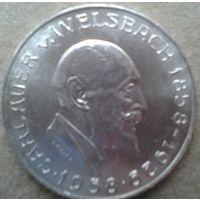 Австрия 25 шилингов 1958 , 100 лет карлу