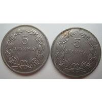 Греция 5 драхм 1930 г. Цена за 1 шт. (u)