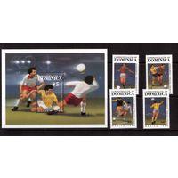 Доминика-1986 (Мих.988-991,Бл.113) **  , Спорт, ЧМ-1986 по футболу