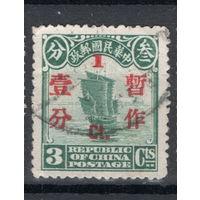 Китай 6