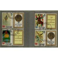 Гвинея 1966 Юнисеф Рисунки детей Полная серия из 7 марок с купонами