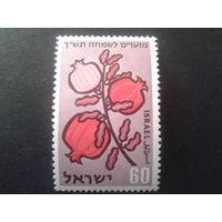 Израиль 1959 головки мака