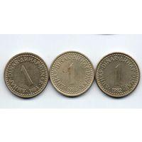 СОЦИАЛИСТИЧЕСКАЯ ФЕДЕРАТИВНАЯ РЕСПУБЛИКА  ЮГОСЛАВИЯ 1 ДИНАР. ПОГОДОВКА. Цена за одну монету