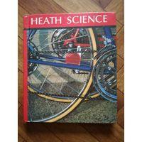 Heath science (учебник естествознания из американской школы)