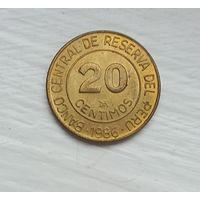 20 Сантимов 1986 (Перу)