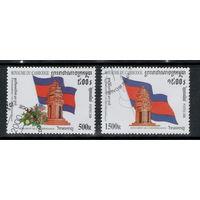 Камбоджа /2000/ Монумент Независимости / 2 Марки