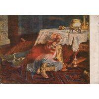 """Открытка 1932г. по картине К.В. Лебедева """"После боярского пира"""""""