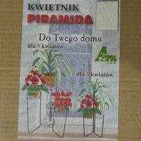 Напольная подставка для  5-ти цветочных вазона