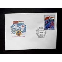 Конверт первого дня. Совместный Советско - Индийский Космический Полет 1984 г. Звездный городок #0043