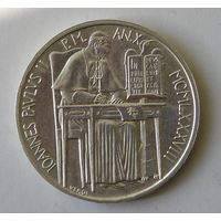 Ватикан - 1000 лир 1983 г Иоанн Павел II (серебро) Распродажа!