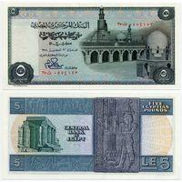 Египет. 5 фунтов (образца 1978 года, P45, UNC)