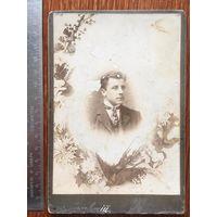 """Фото """"Гатовский"""", Минск до 1917 года, картона, кабинет-портрет"""